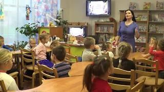 Гатчина. Детская библиотека. Совместный проект ''Окно в добрый мир''.