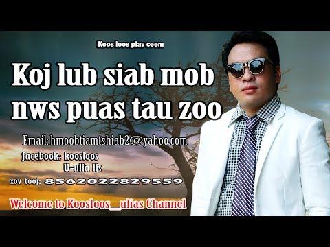 Koj lub siab mob nws puas tau zoo 9/23/2017
