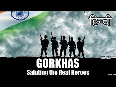 FUTURE OF GORKHALAND - Indian Gorkha Regiments! - INDIAN HISTORY - - 동영상