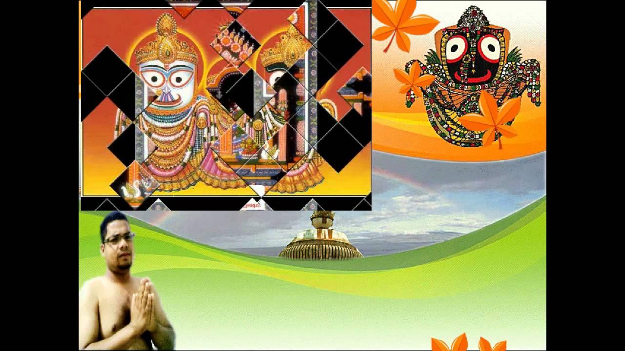 Odia Hit Bhajana Ringtones