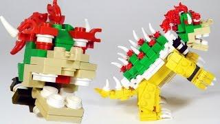 How To Build LEGO Bowser (Nintendo, Super Mario, Super Smash Bros.)