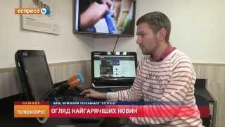 Дошлюбний секс в Росії хочуть заборонити