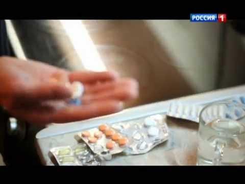 Лекарство для бабушки 3 серия (сериал, 2011) Мелодрама «Лекарство для бабушки» смотреть онлайн