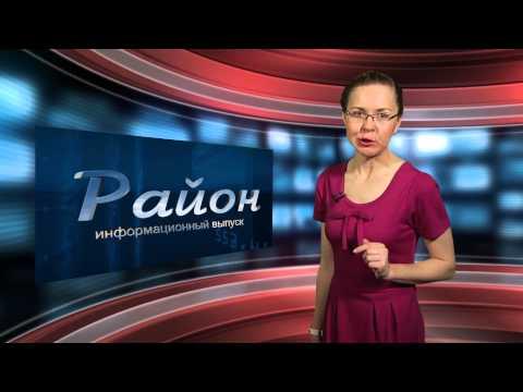Авиарейс Краснодар-Симферополь