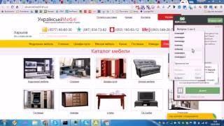 Интернет магазин продажа мебели на Украине(, 2016-05-31T07:45:45.000Z)