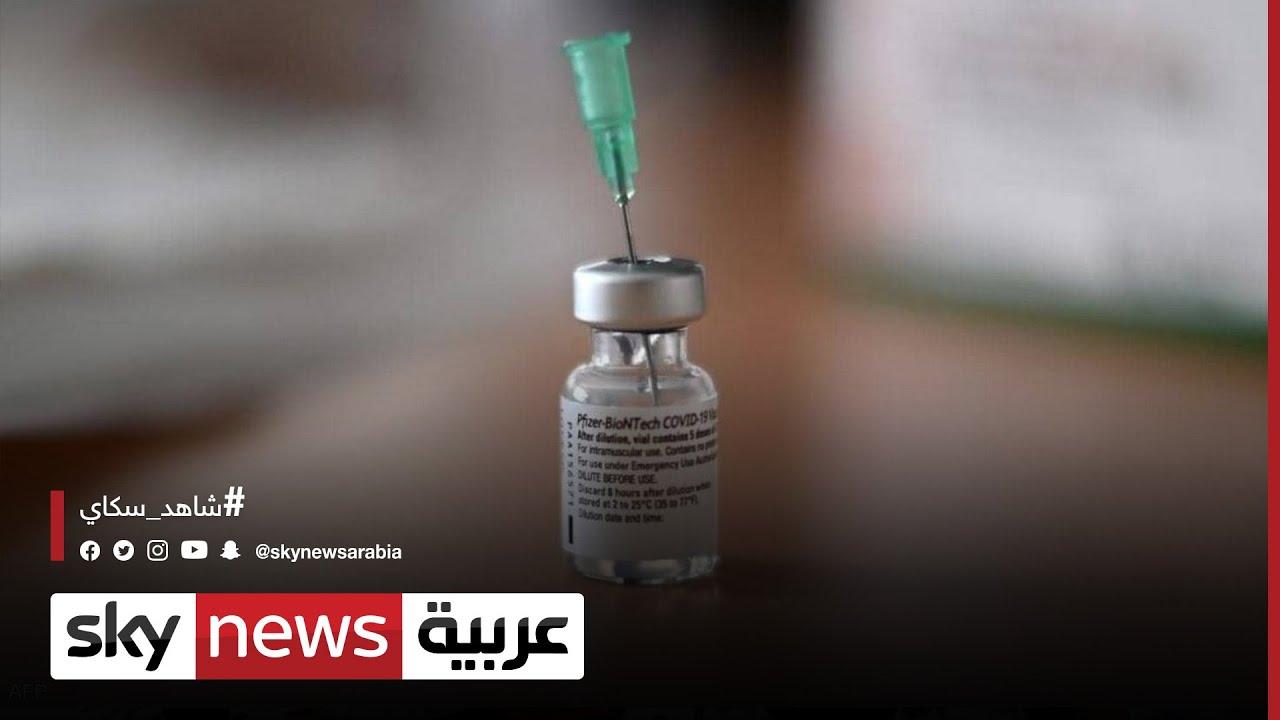 شركات تصنيع اللقاحات تعلن عدم تمكنها من الإيفاء بوعودها للدول الأوروبية  - نشر قبل 3 ساعة