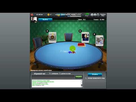 Играть свару на деньги онлайн
