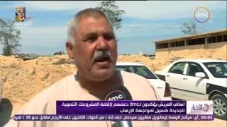 الأخبار - محافظ جنوب سيناء يفتتح ساحة العلم الجديدة بمدينة طور سيناء
