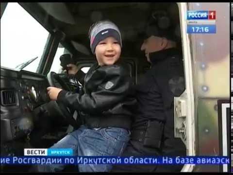 Выпуск «Вести-Иркутск» 03.06.2019 (17:00)