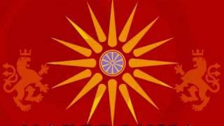 Hiks Faktor - Zurka ( Macedonia )