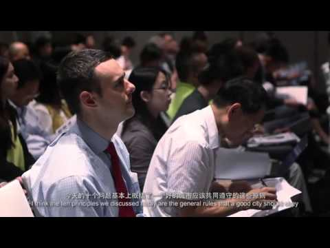 2014 Mainland China Urban Regeneration Report Release Event