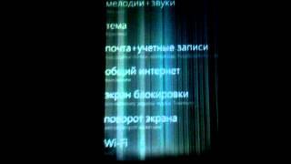 htc 8s белые полосы на экране(, 2014-08-24T15:43:16.000Z)