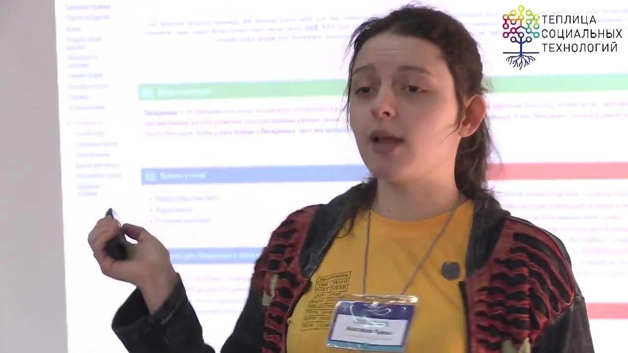 Википедия и вики-инструменты - YouTube 0e3a103734a48