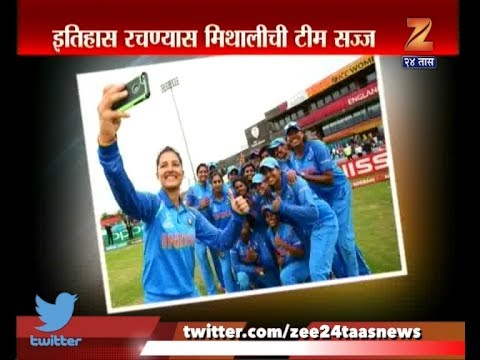 Womens World Cup | India VS Australia Way To Final