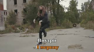 Alan Walker   Faded  Russian cover    На русском   Елена Лазурченко