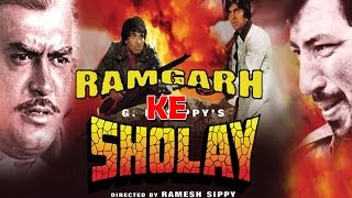 Sholay Parody | Ramgarh Ke Sholay - A Must watch Extremely Funny