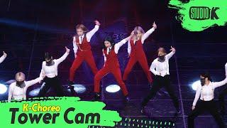 [K-Choreo Tower Cam 4K] 3YE(써드아이) 직캠 'STALKER '(3YE Choreography) l @MusicBank KBS 210423