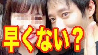 いしだ壱成が飯村貴子と交際...「離婚からまだ3ヵ月」 飯村貴子 検索動画 21