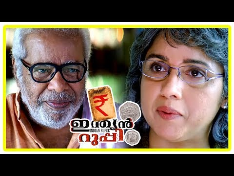 Prithviraj New Movie | Indian Rupee movie scenes | Thilakan gives idea to Prithviraj | Tini Tom