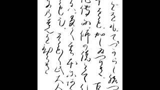 玉勝間の巻の二の一節本居宣長が縣居の大人に直接薫陶を受けた松坂の一...