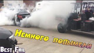 ПРИКОЛЫ 2017 Август #89 ржака до слез угар прикол - ПРИКОЛЮХА