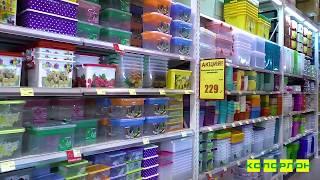 Товары для хранения в Новосибирске в магазинах КОЛОРЛОН