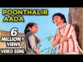 Download Poonthalir Aada - Panneer Pushpangal Tamil Song - Ilaiyaraaja MP3 song and Music Video