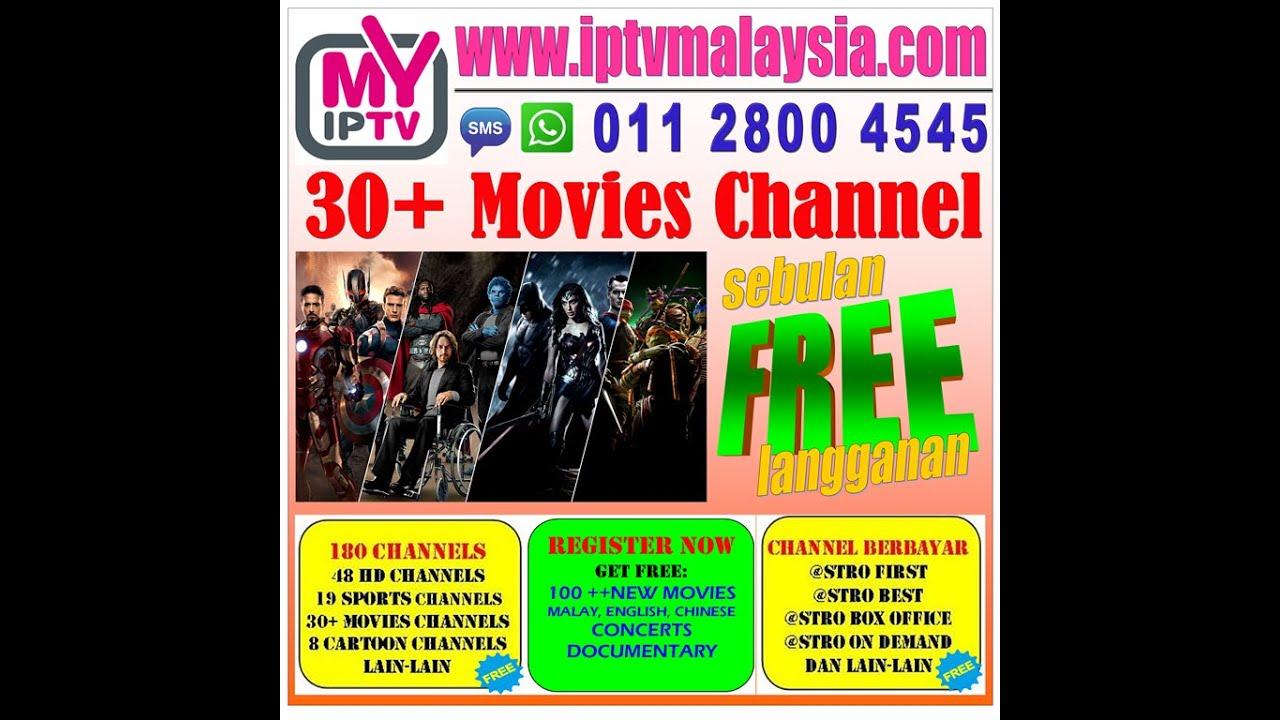 download pilot cafe full movie