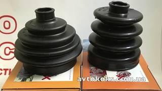 Пыльник ШРУСа GKN Spidan внутренний/наружный ВАЗ 2110-12 Приора Калина
