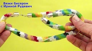 Вязание бисером. Урок 3.  Русский способ. Особенности.