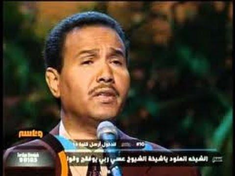 محمد عبدو سلم عليا بعينك-mohamed abdou salam