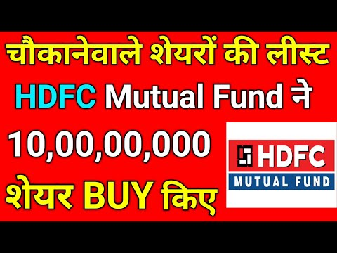 hdfc-mutual-fund-shocking-revelation-of-stocks-bought-sold-in-may-2020-|-crores-of-new-stocks-bought