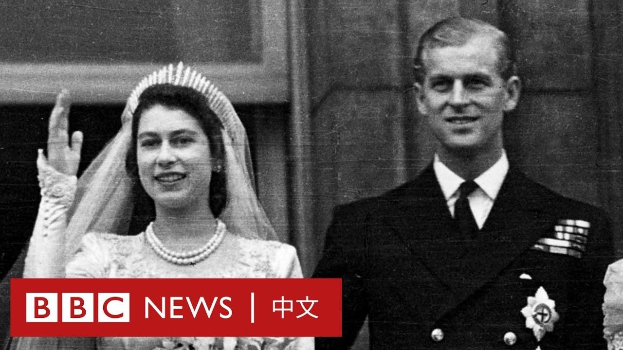 1947年英國皇家婚禮:伊麗莎白公主與愛丁堡公爵成婚- BBC News 中文