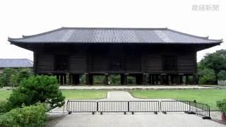 聖武天皇ゆかりの宝物などを納めた正倉院(奈良市)で4日、1年に1度...