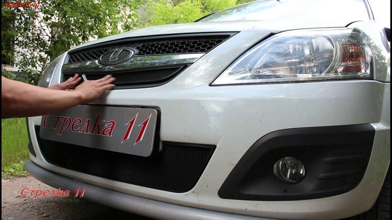 Защита радиатора для LADA LARGUS с 2012г.в. (Черный)   strelka11.ru
