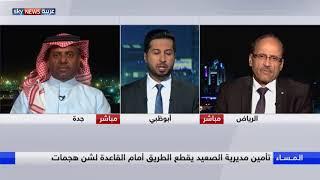 قوات النخبة في شبوة تطرد مسلحي القاعدة من مديرية الصعيد