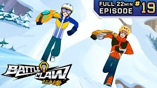 Video Ski School | BattleClaw Season 1 | Episode 19 download MP3, 3GP, MP4, WEBM, AVI, FLV Oktober 2017
