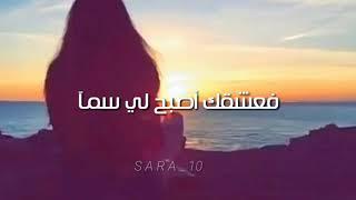 حبك كالجحيم (muhur) مترجمة / حالات واتس اب💔