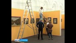 В Калининградском музее изобразительных искусств покажут работы ученицы Ильи Репина