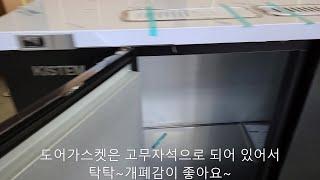 업소용 생맥주냉장고 2도어 키스템 FK59R  1500…