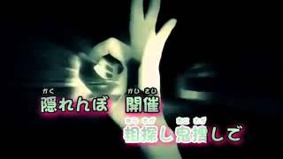 ニコカラ 被害妄想携帯女子 笑 on vocal