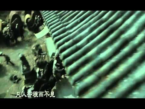 New Shaolin Temple 2011 Theme Song - 悟  - Andy...