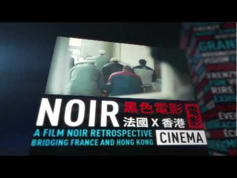 [Full version] Le French May 2011 trailer