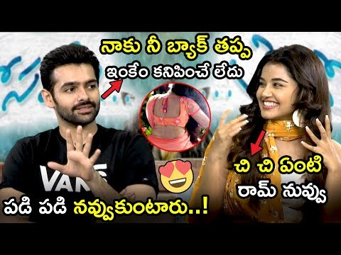 Hero Ram Makinh Hilarious Fun With Anupama Parameswaran || Hello Guru Prema Kosame Interview || TWB