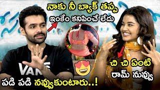 Hero Ram Makinh Hilarious Fun With Anupama Parameswaran || Hello Guru Prema Kosame Interview || TWB