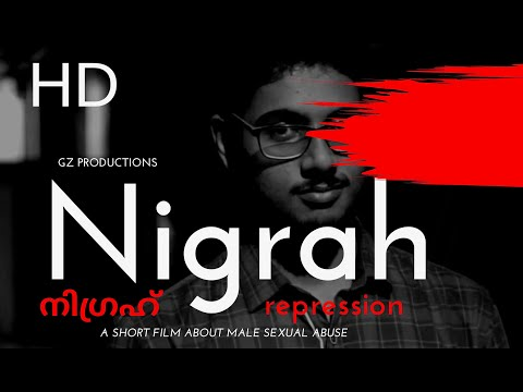 Nigrah (നിഗ്രഹ് : Repression) I English Thriller Suspense I Male Sexual Abuse I Latest 2019