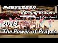 """The Power of Prayer"" by Shijonawate Gakuen Burning Bravers Percussion & Color Guard"