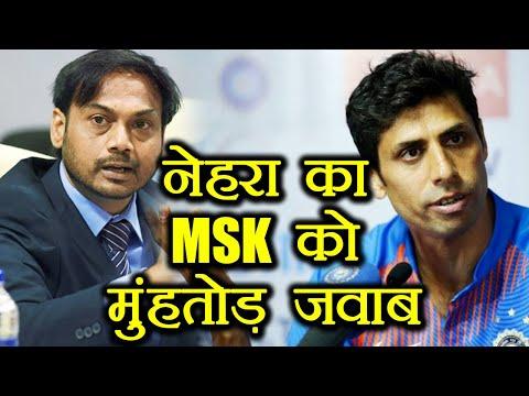 IND vs NZ 1ST T20: Ashish Nehra slams MSK Prasad on his statement over him | वनइंडिया हिंदी