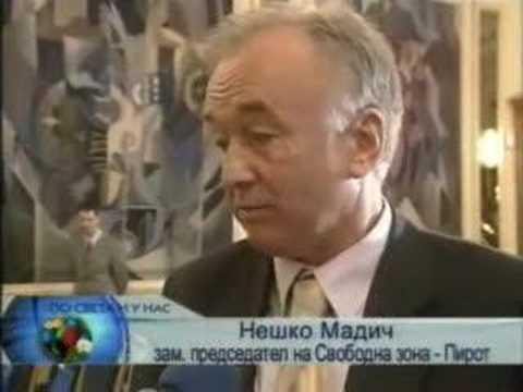 Bulgaria - Pirot - Business