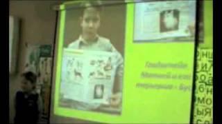 Домашние животные - презентации 1 А